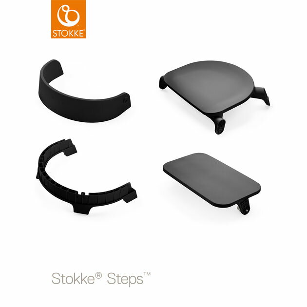 【】ベビーチェア Stokke Steps Chair(ストッケ ステップス チェア) シート ブラック