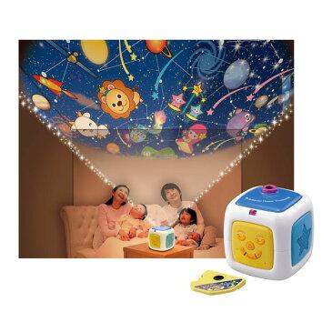 キャラクター玩具 タカラトミー(TAKARA TOMY) 天井いっぱい!おやすみホームシアター