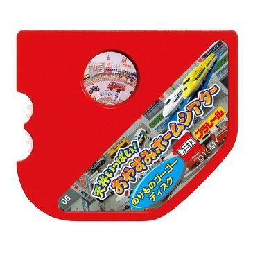 【あす楽対応】キャラクター玩具 タカラトミー(TAKARA TOMY) 天井いっぱい!おやすみホームシアター トミカプラレールのりものゴーゴーディスク【コンビニ受取対応商品】