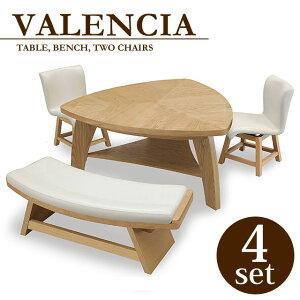 【個性的な三角テーブル】 ダイニングテーブルセット 4点セット ベンチ ダイニングセット 木製 北欧 ダイニングテーブル 三角 回転チェア ベンチ 4人掛け おしゃれ ★バレンシアダイニング4