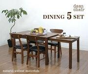 レトロデザイン ダイニング テーブルセット テーブル おしゃれ ブラック ブラウン ダエンチェア