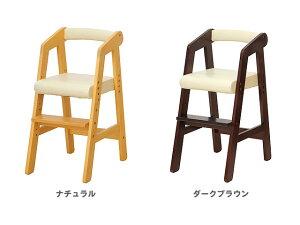同じ目線で食事や会話を楽しむ椅子【家族みんなで食卓を囲む】食卓チェアかわいいキッズ用いす椅子座面と足置きを高さ調整できるキッズハイチェアーナチュラルブラウン北欧シンプルおしゃれ木製★KDC-2442キッズハイチェアー%OFF【春の新生活フェア】送料無料