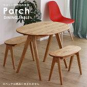 テーブルダイニングテーブル丸テーブル楕円北欧木製無垢おしゃれかわいい幅95コンパクトオーバルテーブル食卓テーブルパルチダイニングテーブル