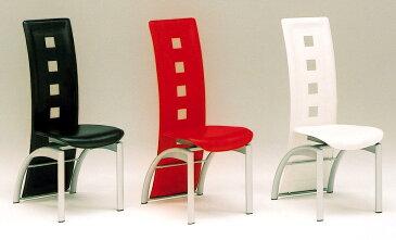 【ダイニングチェア】ポップなカラーとお洒落なデザインが特徴&選べる3色!人気急上昇のチェア2脚セット!【モダン】【スタイリッシュ】【椅子】【デザイナーズ】【ハイバック】赤 黒 白★FP-DC-7005A(2脚セット)【送料無料】 夏【02P03Dec16】
