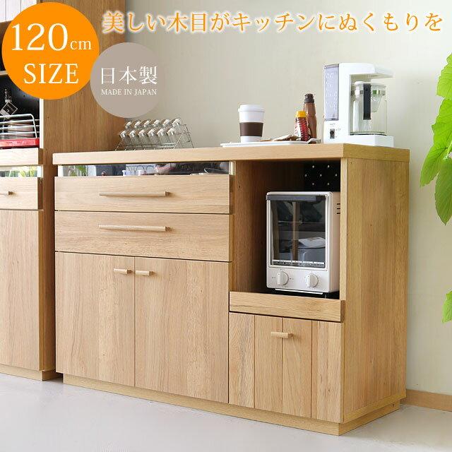 木目の美しさが映えるシンプルなモダンナチュラルデザイン 食器棚 キッチンボード キッチンカウンター キッチン収納 ダイニングボード 北欧 モダン シンプル ナチュラル 木製 ガラス★OCTA オクタ 120カウンター