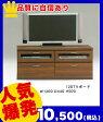 120サイズ引出し 32インチ対応 テレビ台 TVボード AVボード コンパクトテレビボード タモ材 タイム120TVボード送料無料【02P03Dec16】