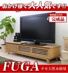 格子状デザインが特徴の大型TVボード TV台 ローボード TV台 AVラック AV キャビネット ラック ...