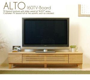 アルト160TVボード(1個/9才)