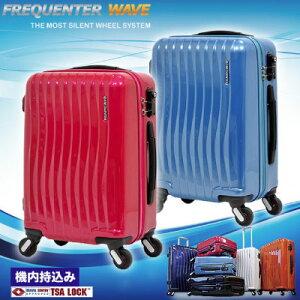 FREQUENTER フリークエンター スーツケース/超軽量 エンドー鞄・キャリーケース/静音/ホワイト...