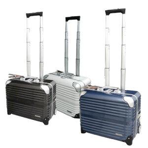 レジェンドウォーカースーツケース/機内持ち込み/ビジネスキャリーバッグ/6200-44(31L)SS