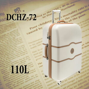 603cd997ac DELSEY デルセー スーツケース/CHATELET シャトレー 送料無料/ストッパー付/ストッパー付き/ストッパー/大型/ DCHZ-72  /110L/72cm/楽天スーツケース/ランキング/人気/ ...