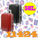 アメリカンフライヤー 11424 (58L) アメリカン フライヤー スーツケース スーツ ケース 大阪鞄材 アメリカンフライヤースーツケース キャリーバッグ キャリー バッグ