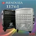 メンドーザ mendoza スーツケース MENDOZA PANZER 35L 11761 機内持ち込み パンザー パンツァー ガルパン スーツ ケース 大阪鞄材 メンドーザスーツケース