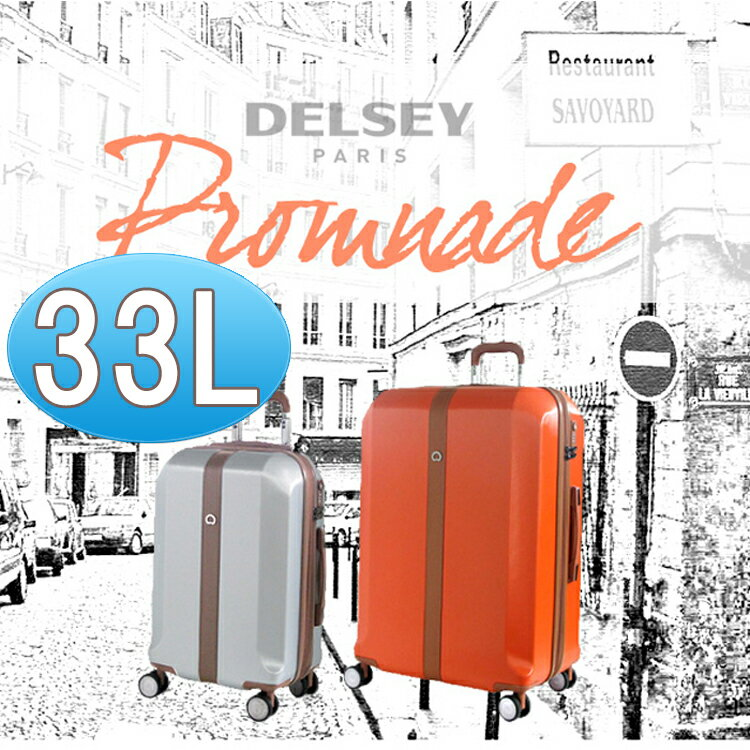 43420c91f6 ... 大型 DELSEYデルセースーツケース/CHATELETシャトレー/ストッパー付/ストッパー付き/ストッパー/ デルセー スーツケース  プロムナード DPRZ-52 ...
