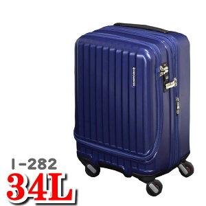 フリクエンター マーリエ スーツケース エンドー車輪 エンドー鞄 FREQUENTER MALIE 機内持ち込み フリークエンター 1-282 34L 46cm エンドー 車輪 鞄 フリーク スーツ ケース キャリー キャリーバッ