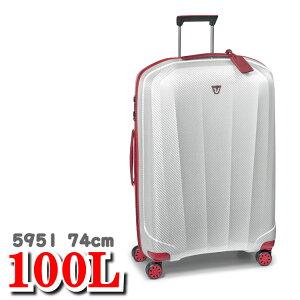 ロンカート スーツケース ウィーアー RONCATO WE AREスーツ ケース ロンカートスーツケース ロン カート キャリーケース 超軽量 5951 100L 74cm 3.0kg イタリア製 イタリア産 大阪鞄材