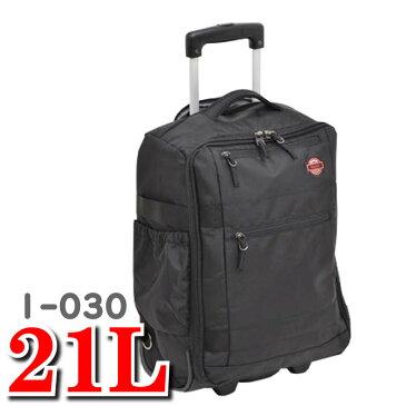 スパッソ リュックキャリーバッグ ステップ2 Spasso Step 2 リュックキャリー エンドー鞄 ソフトキャリーバッグ 軽量 ソフト エンドーカバン リュック 1-030 21L 機内持ち込み キャリーバッグ 素材 ポリエステル