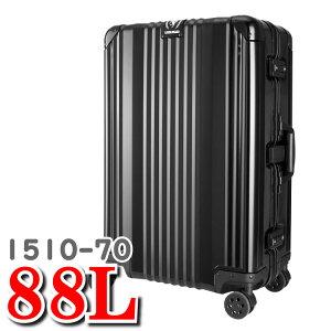 アルミスーツケース レジェンドウォーカー 1510 スーツケース アルミ Legend Walker アルミ合金 スーツ ケース 1510-70 88L 70cm アルミニウム アルミ合金スーツケース ティーアンドエス T&S レジェン