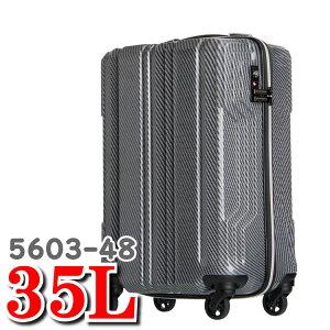 レジェンドウォーカー ブレイド スーツケース 5603 Legend Wallker BLADE PCファイバー 素材 サイ適素材 キャリーバッグ スーツ ケース キャリー バッグ レジェンド ウォーカー ティーアンドエス T&