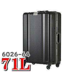 レジェンドウォーカー スーツケース 6026 Legend Walker フレームタイプ キャリーバッグ スーツ ケース キャリー バッグ レジェンド ウォーカー ティーアンドエス T&S 6026-64 71L 64cm レジェンドウ