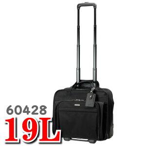 バーマス スーツケース キャリーバッグ スーツ ケース ファンクションギア BERMAS ビジネスキャリーバッグ ビジネスキャリー ビジネス キャリー バッグ 機内持ち込み 60428 19L バーマスキャリ