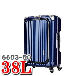 6603 レジェンドウォーカー グランド ブレイド Legend Walker GRAND BLADE スーツケース 4輪 ビジネスキャリーバッグ レジェンド ウォーカー ティーアンドエス T&S 6603-50 38L 50cm 機内持ち込み ビジネス
