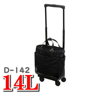 スワニー キャリーバッグ ウォーキングバッグ SWANY  D-142 モノグラーモ・N 14L キャリー バッグ スワニーキャリーバッグ スワニーウォーキングバッグ カート 買い物