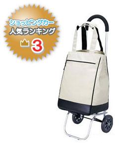 幸和製作所アルミ製ショッピングカートPS-102