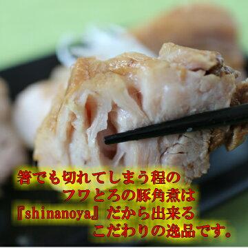 福島県産エゴマ豚のこだわり角煮300g×1パック福島県産こだわり豚の角煮エゴマ豚ふわとろ家族向け湯煎レンジカンタン簡単お祝い4人用お取り寄せ冷凍時短送料無料美味しいおすすめ