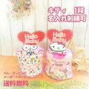 おむつケーキ ハローキティのおむつケーキ サンリオ Sanrio Kitty キティ 出産祝い 名入れ ベビーギフト タオル 1段 一段 男の子 女の子 双子 パンパース 刺繍 スタイ お食事エプロン