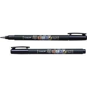 トンボ鉛筆 サインペン しなやか