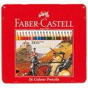 【メール便対応/2個まで】ファーバーカステル 色鉛筆 24色セット TFC-CP/24C