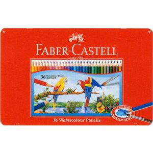 【メール便対応/1個まで】ファーバーカステル 水彩色鉛筆 36色セット TFC-WCP/36C 【P08Apr16】