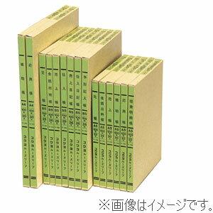 【メール便対応/1冊まで】コクヨ 三色刷りルーズリーフ 仕入帳 リ-103 B5 26穴 100枚