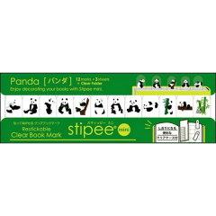 """""""貼って剥がせるクリアブックマーク""""【メール便対応】PlasticArts stipee mini (スティッピーミニ) STM-013 パンダ"""