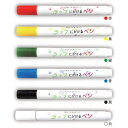 【メール便対応】エポックケミカルラップにかけるペン