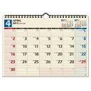 【メール便対応】日本能率協会2017年版NOLTYカレンダー壁掛け36マンスリープランA4サイズC136