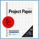 【メール便不可】オキナプロジェクトA4リングノート【5冊パック】PNA4S