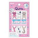 【メール便対応/15個まで】共和 ねこ型たばねバンド Qutto(きゅっと) GFT-QNK-01
