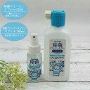 【メール便不可】呉竹 除菌クリーナーセット スプレー50ml/リフィル180ml JCS-SET01 3