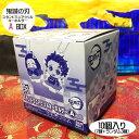 【送料無料】鬼滅の刃ぷちざぶスタンドミニアクリルキーホルダー【A】BOX10個入り(7種+ランダム3種)