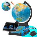 【送料無料】【ACアダプタ付き】小学館の図鑑NEOGlobeデジタル地球儀おしゃべり地球儀