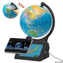 【送料無料】小学館の図鑑NEOGlobeデジタル地球儀