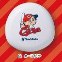 【メール便対応】シヤチハタプチ朱肉20号広島東洋カープバージョンカープ坊や白