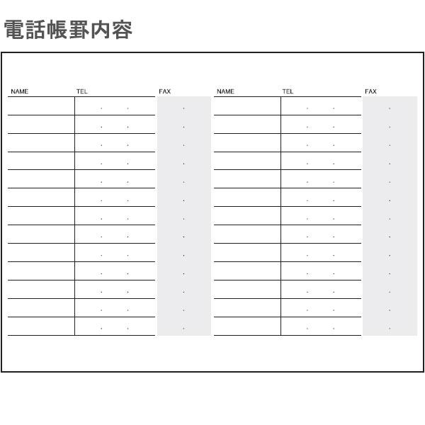 【楽天市場】【メール便対応 1個まで】コクヨ 電話帳 収容数1092名 赤 ワ 20nr:オフィス・エクスプレス