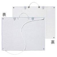 サクラクレパスプラスチック画板EGS-G3
