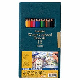 水彩色鉛筆 EPY12