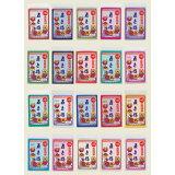 【メール便対応/6冊まで】五色鶴 お花紙(おはながみ) 100枚入