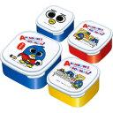 【アウトレット】【メール便不可】ショウワノートペンギンの問題ランチシリーズシール容器4Pセット908659001
