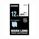 【メール便対応可能/9個まで】カシオ ネームランド テープカートリッジ12mm幅/透明テープ/黒文字 XR-12X